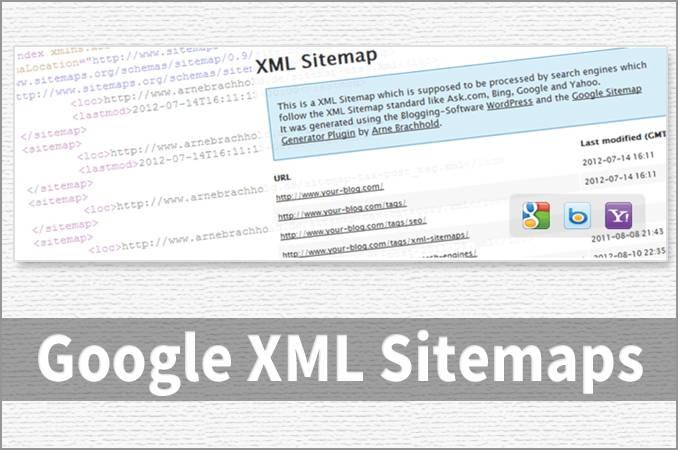 記事公開を素早く検索エンジンに伝える「Google XML Sitemaps」プラグインの設定方法