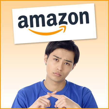 Amazonの「インターネットリダイレクト」表示で確認すべきこと