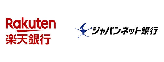 楽天銀行とジャパンネット銀行