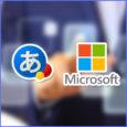 「Google日本語入力」と「Microsoft IME」を3か月使い続けてみた比較