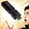 高速で超カッコいい!USB3.0のSDカードリーダーのおすすめレビュー!